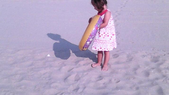 Игра със сянката