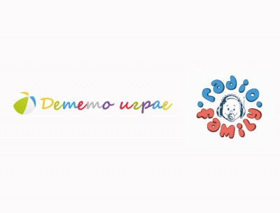 Радио Фемили и Детето играе – рамо до рамо на Академия за родители
