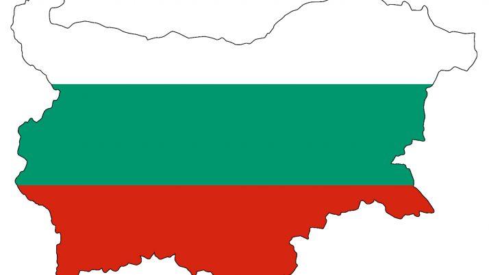 """""""Така е в България!"""" или струва ли си да възпитаваме в безверие"""