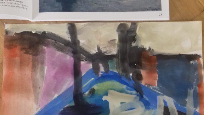 На 4 години: Като великите художници